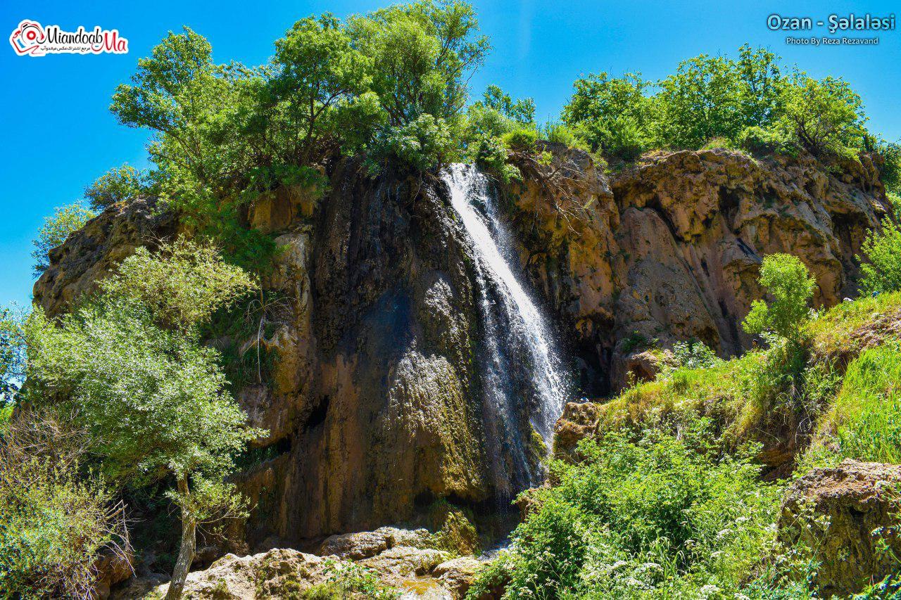 آبشار اوزان شهرستان میاندوآب
