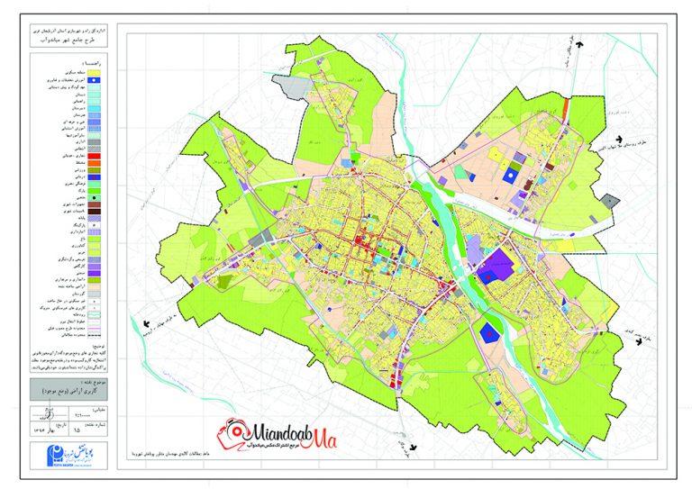 تاریخچه شهرستان میاندوآب
