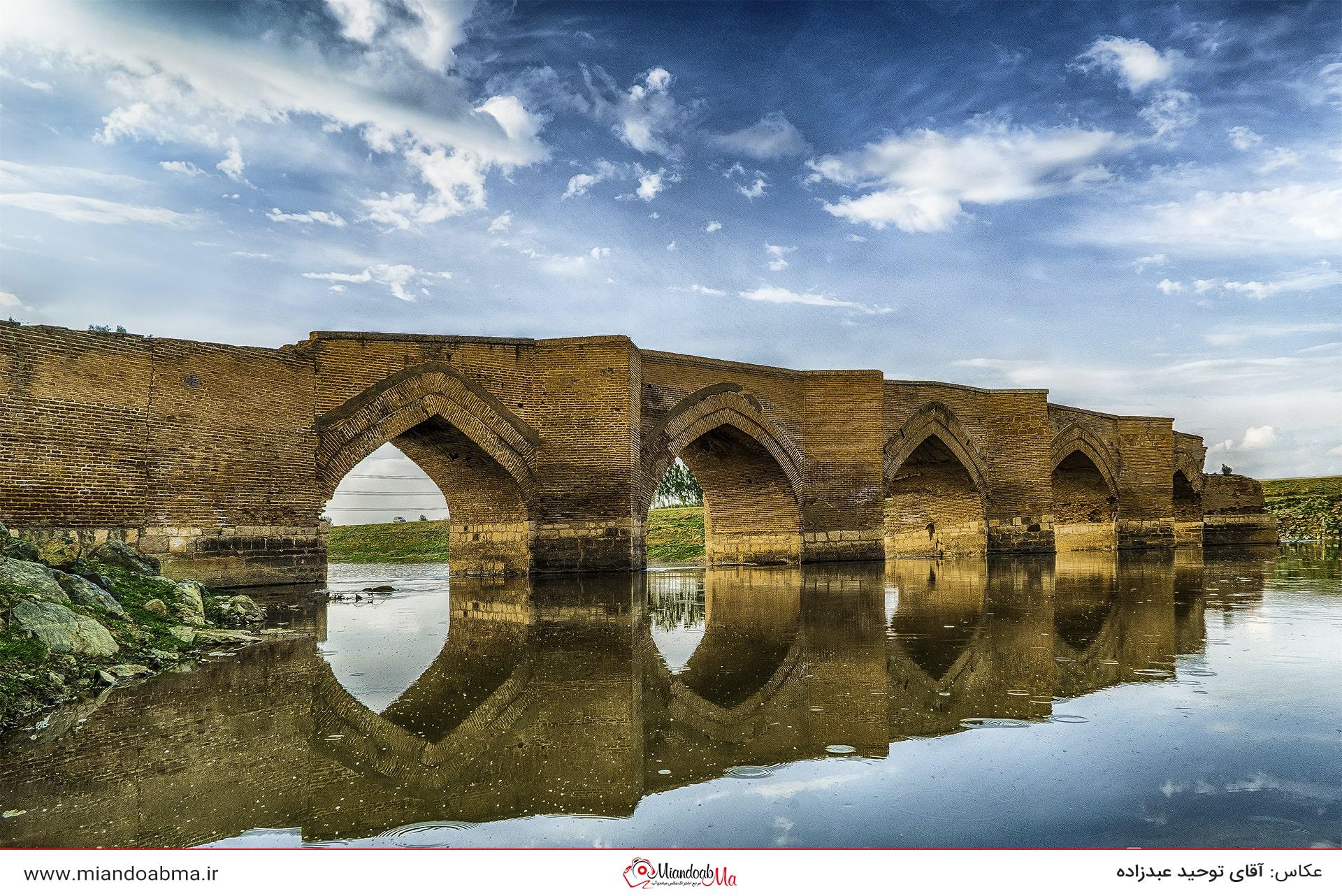 پل میرزا رسول شهرستان میاندوآب