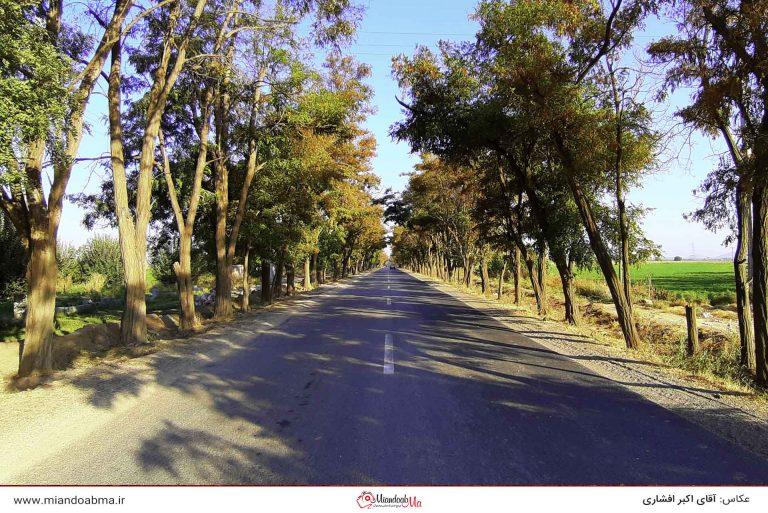 سد نورزولو شهرستان میاندوآب