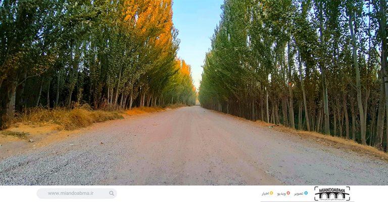 روستای حیدرآباد شهرستان میاندوآب